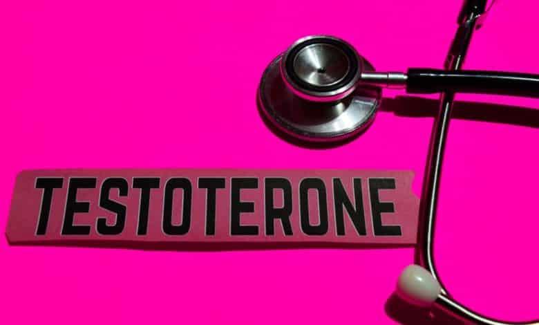 هرمون التستوستيرون لبناء العضلات