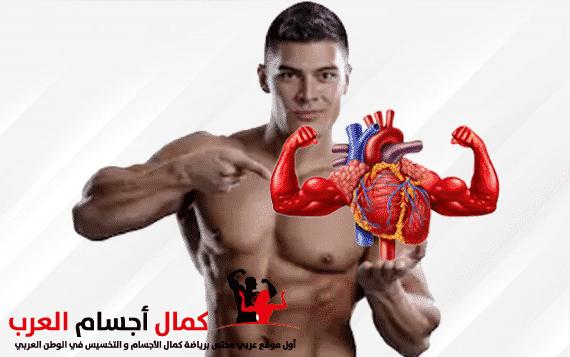 Photo of كمال الاجسام والقلب