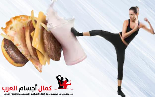Photo of الرجيم الكندي ونظام اللقيمات في كمال الاجسام