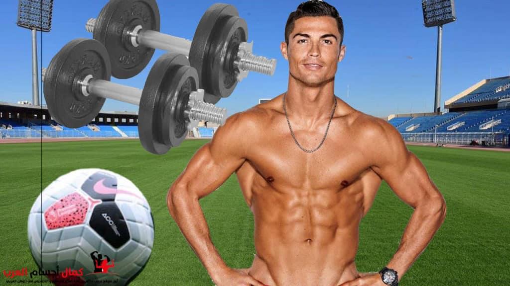 Photo of كمال الأجسام وكرة القدم
