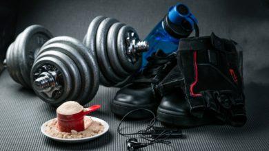 Photo of أهم لوازم رياضة كمال الأجسام